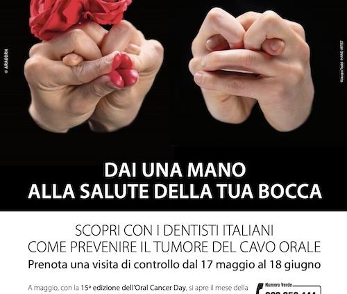 oral cancer day 2021